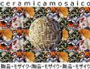 Logo_ceramicamosaico2.jpg