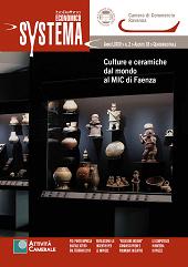 Systema2018_2_cover_ box.jpg