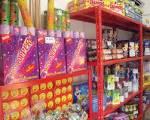 Vigilanza sulla produzione, commercio e detenzione di artifici pirotecnici. Prevenzione e repressione degli illeciti in materia.